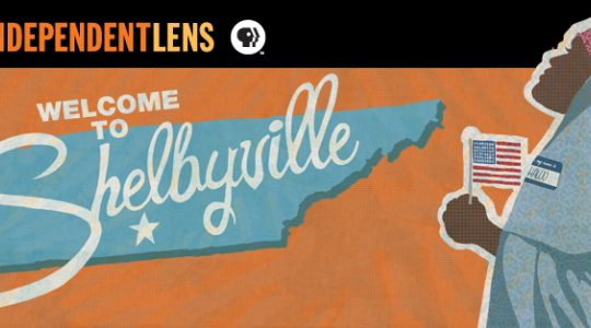 Show Welcome to Shelbyville to Your Community